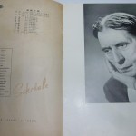 Cortot-program-tour-150x150.jpg