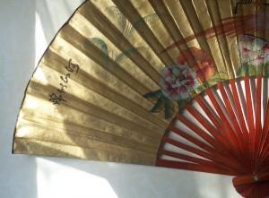 fan-crop-300x221.jpg